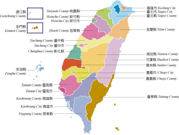 日本统治下的台湾_欢迎来到台湾省 - 家乡网